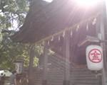 <旅メモ・香川編(1)>9/13:琴平&高松