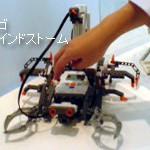 「今年のロボット」大賞2007 みてきました