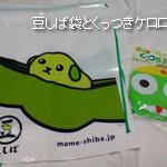 東京国際アニメフェアに行きました(3):戦利品