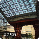 <旅メモ>石川旅行(7/29:母の実家→金沢)