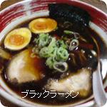 富山旅行記(9/27)