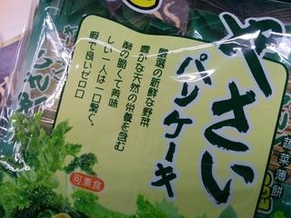 日本ブランド、日本語マジック!