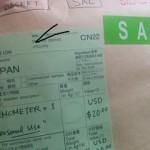 日本からのSAL便が届きました