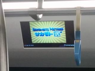 シンガポールと日本の電車内の違い