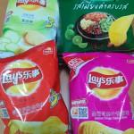 シンガポールで見かけるLay'sの面白い味