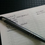 ブログの引越しについて(ヤプログ→WordPressへ)
