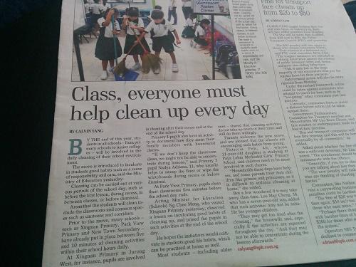シンガポールの学校で生徒が掃除するようになるらしい!