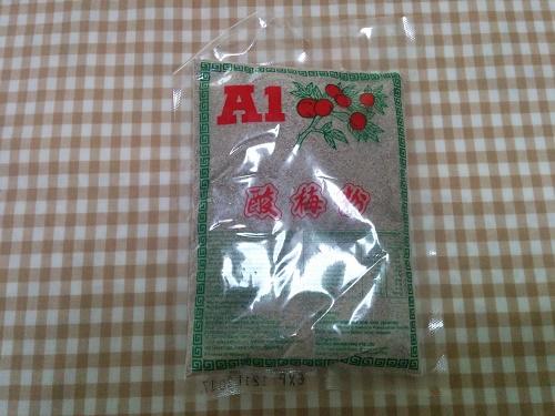 シンガポールで買える「酸梅粉」