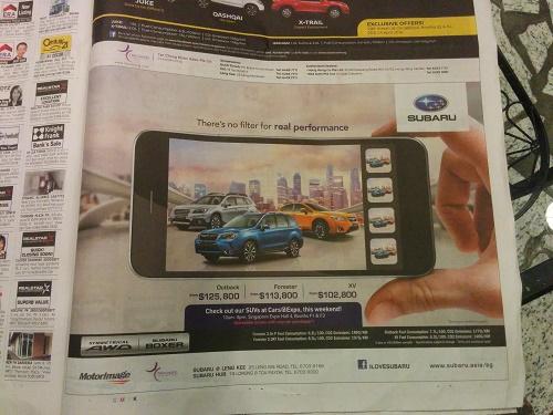 シンガポールの車広告