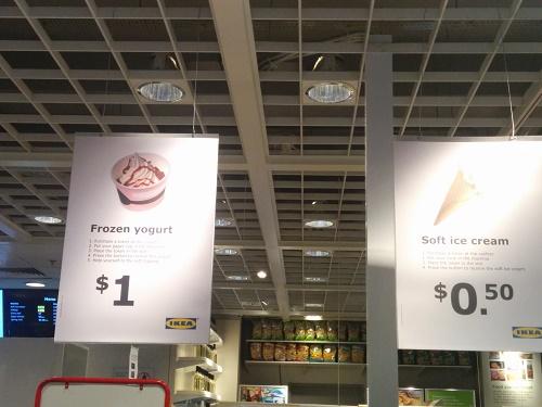 IKEAにフローズンヨーグルト登場