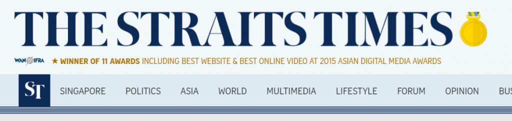 STRAITS TIMESの金メダルロゴ