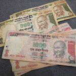 無効になったインドルピー(500&1000)