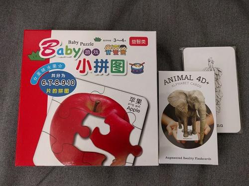 シンガポールで手に入る知育玩具