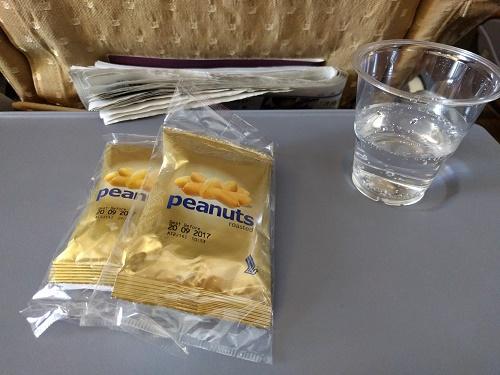 SQピーナツ2袋
