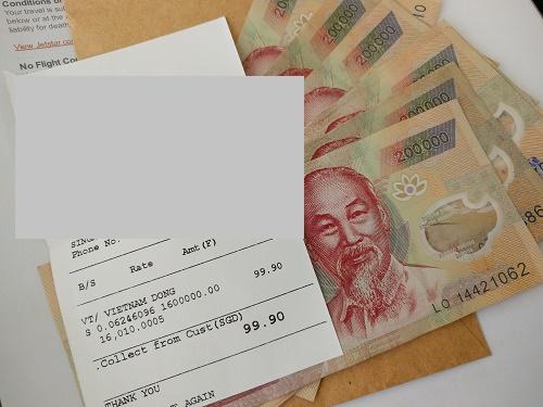 ベトナムドンへの両替(20万ドン=1,000円くらい)