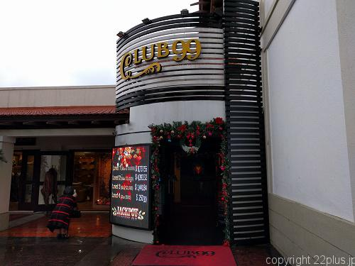 フラマリゾートの入り口にあるカジノ、クラブ99