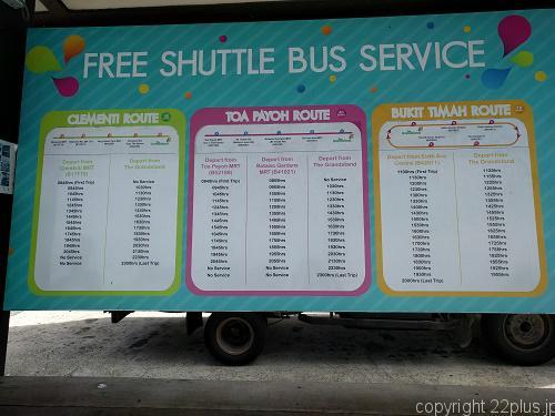 シャトルバスのルートと時刻表