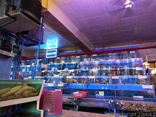 2階の魚屋