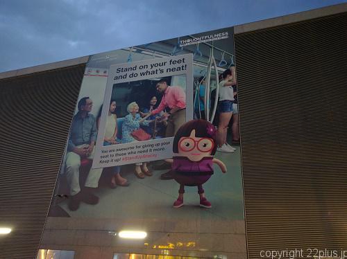 電車でお年寄りに席を譲っているシンガポールのマナーポスター