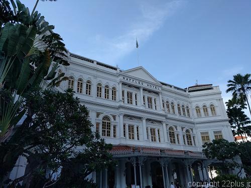 19世紀に開業したラッフルズホテル