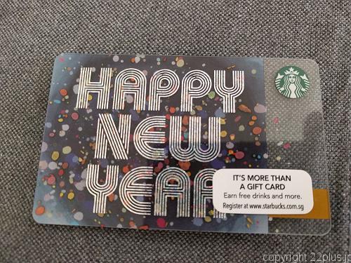 Happy New Yearスタバカード
