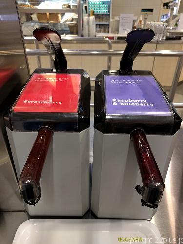 IKEAフローズンヨーグルト用のフルーツソース