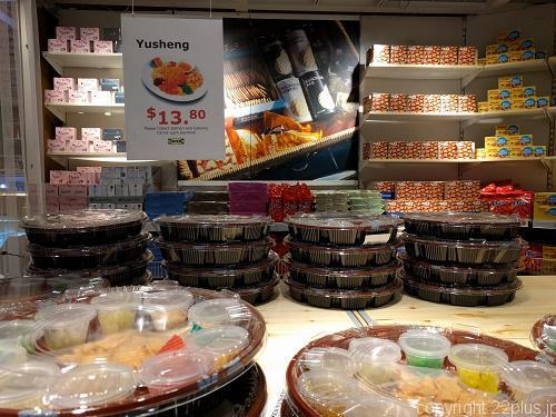 IKEAに魚生(ユーシェン)が売っていた!魚はサーモンらしい