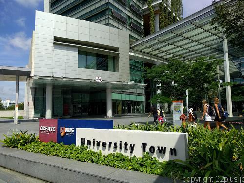 シンガポール国立大学(NUS)とシンガポール国立大学付属病院(NUH)に行ってみました