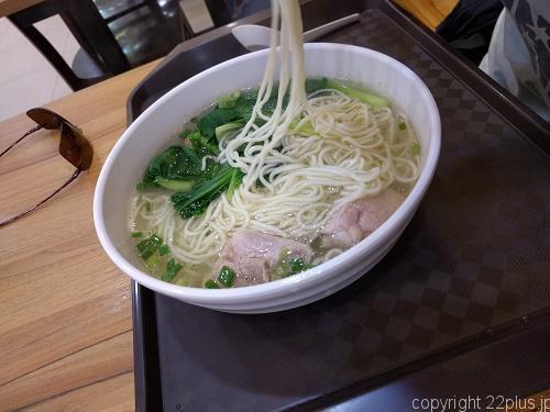 NUS内Koufuの台湾麺(3.5ドル)