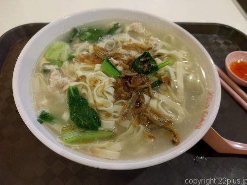 板麺(バンミエン)