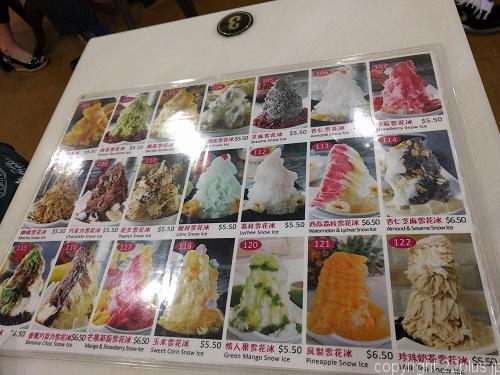 チャイナタウン味香園のかき氷メニュー
