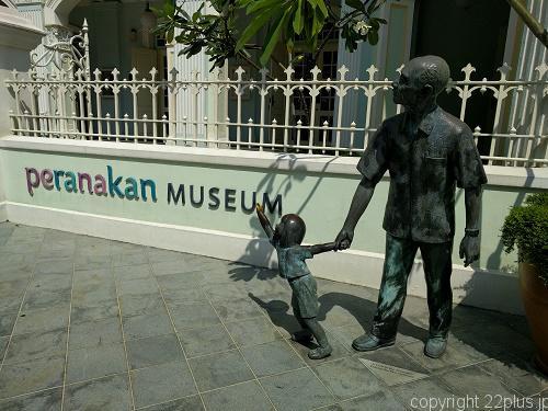 プラナカン博物館入口