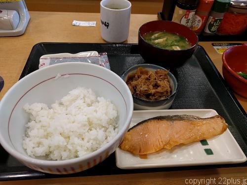夫リサと食べた朝食のなか卯「焼鮭定食」430円
