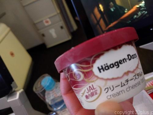 デザートはハーゲンダッツ(JAL機内限定のクリームチーズタルト味)