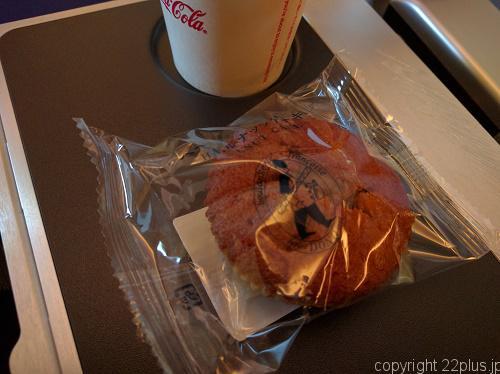 到着前の軽食、ドンクの焼き菓子