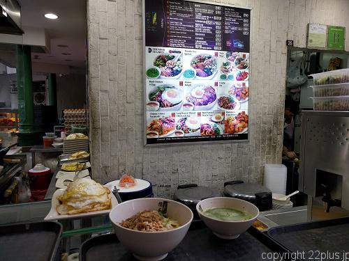 ラオパサのサンダーティーライス店舗