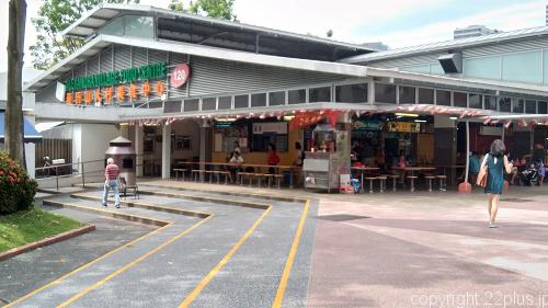 Alexandra Village Food Centre