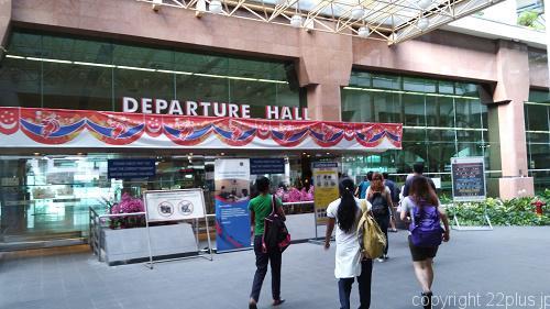 シンガポールを出国するトゥアス・チェックポイント
