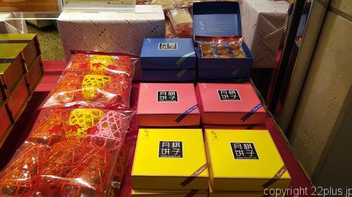 美珍香(BEE CHENG HIANG)の月餅売り場