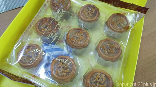 美珍香(BEE CHENG HIANG)のChess Mooncake