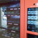 アンモキオの自販機カフェ