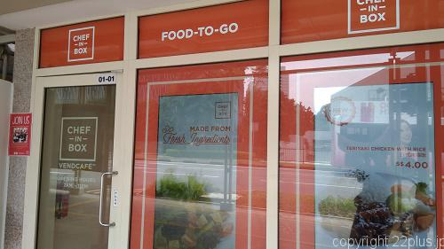 アンモキオの自販機カフェ入口