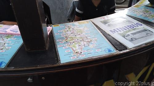 プーケット国際空港から各地へのタクシーの運賃表