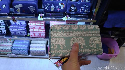 象のお財布買いました。