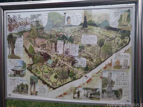 日本人墓地公園の地図