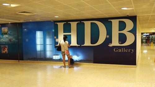 HDBギャラリー(2018年まで改装中)