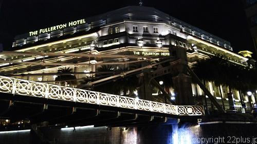 威風堂々なフラトンホテル