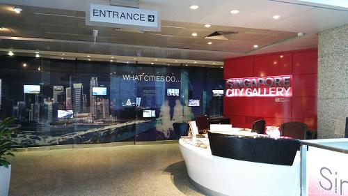 URA内の「シンガポール・シティ・ギャラリー」入口