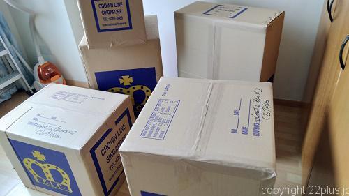 シンガポールで梱包した引っ越し荷物