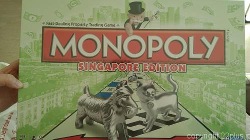 シンガポール版モノポリー